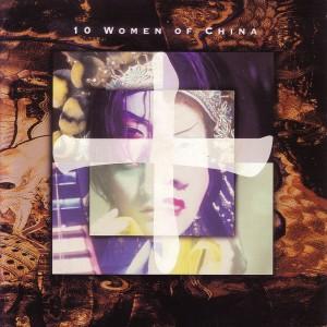 10WOC-COVER-600dpi