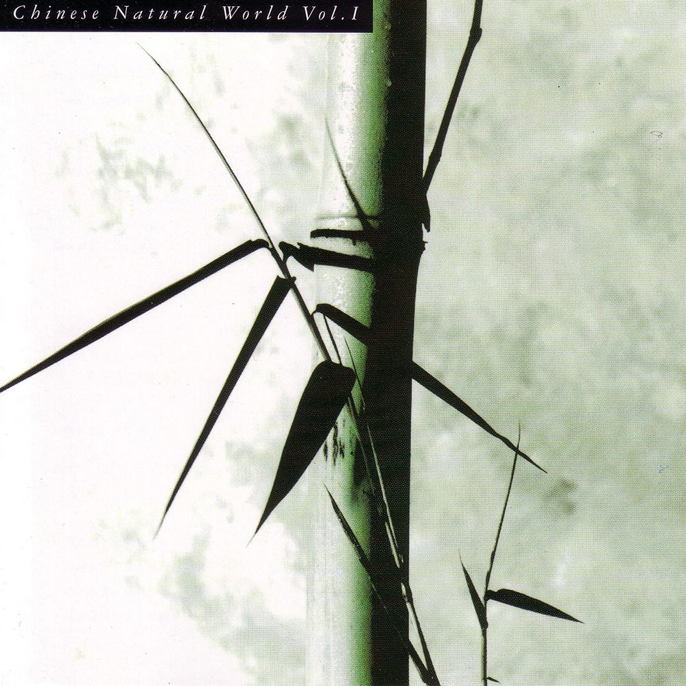 CNW1-Cover