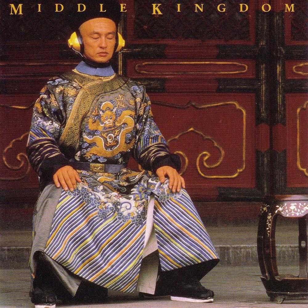MK1-Cover