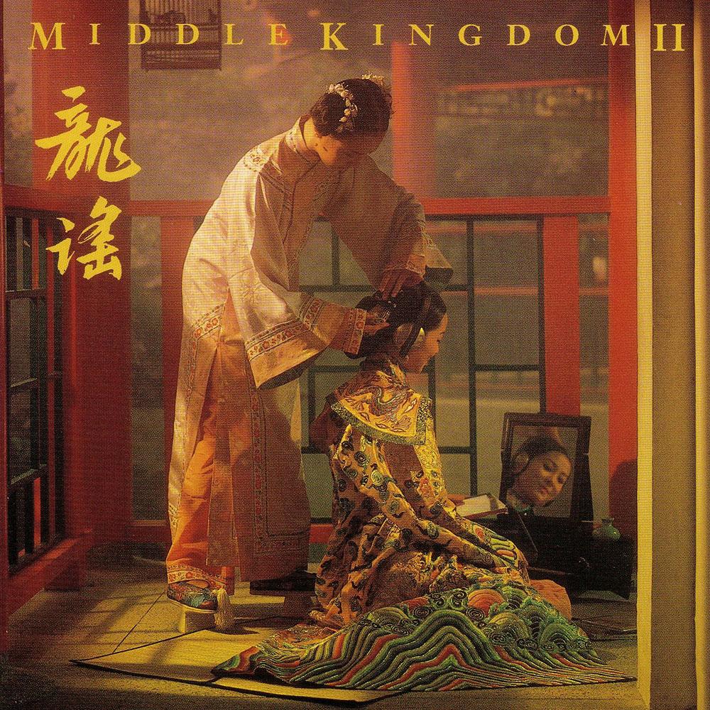 MK2-Cover